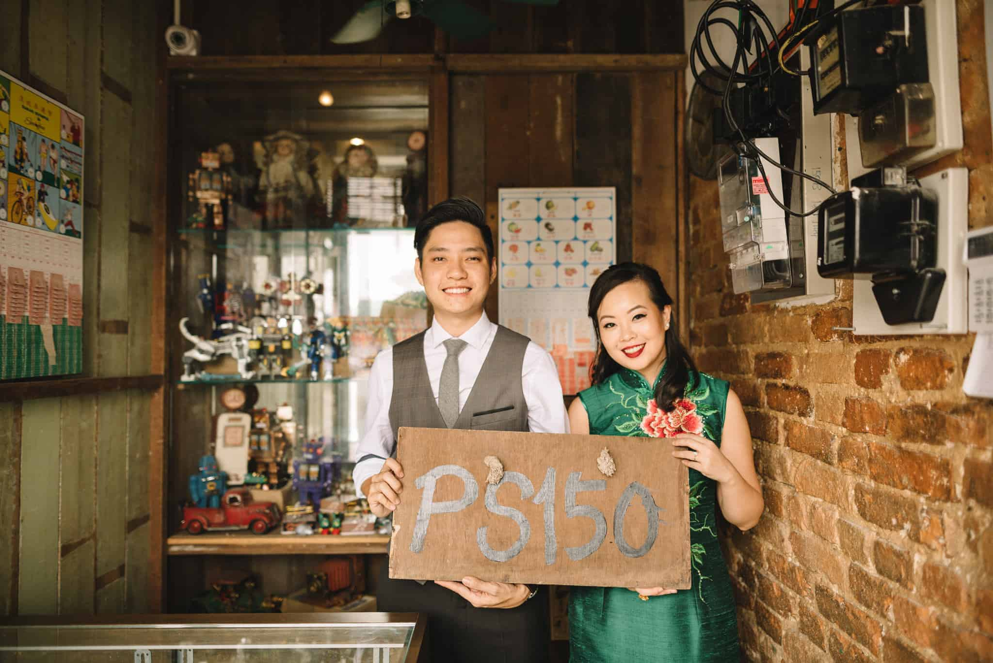 ps 150 pre-wedding